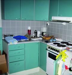 Vanha keittiö oli 1970-luvulta