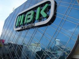 MBK, maailman suurin basaari